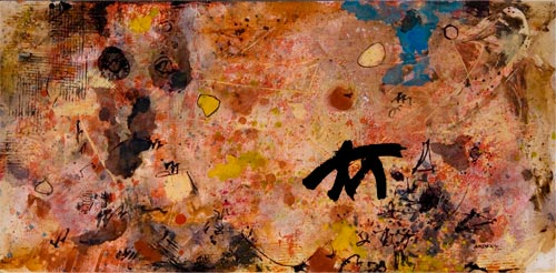 Cleaning Out the Closet, painting by Anders Tomlinson, 24 x 48 inches, acrylics-masonite.  Photo by Anders Tomlinson.