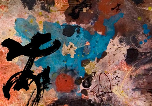 Mailing It In, detail, painting by Anders Tomlinson, 24 x 48 inches, acrylics-masonite.  Photo by Anders Tomlinson.